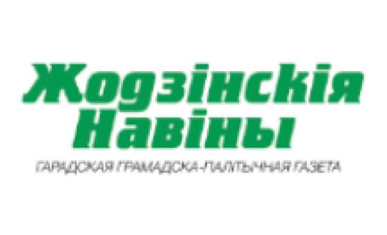 Добавить пресс-релиз на сайт Zhodinonews.by