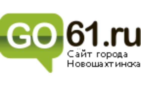 Добавить пресс-релиз на сайт go61.ru — сайт города Новошахтинска