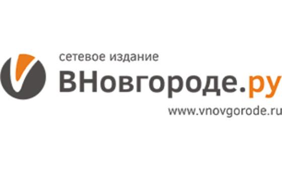 Добавить пресс-релиз на сайт ВНовгороде.ру