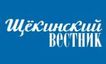 How to submit a press release to Gazeta-schekino.ru