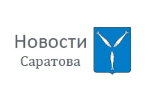 Добавить пресс-релиз на сайт Лента новостей Саратова