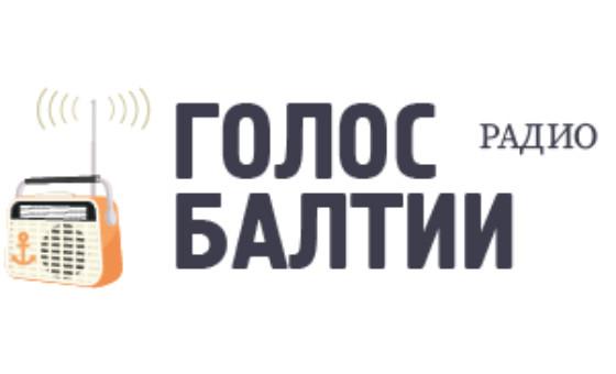 Добавить пресс-релиз на сайт Balticvoice.ru