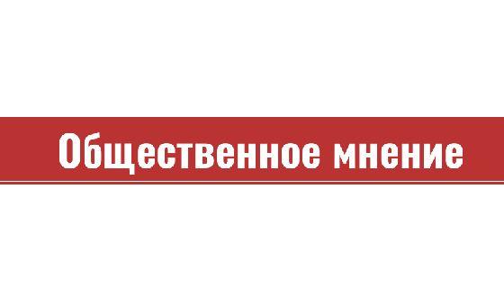 Добавить пресс-релиз на сайт Moyotvet.ru
