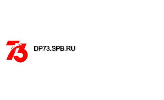 Добавить пресс-релиз на сайт Dp73.spb.ru