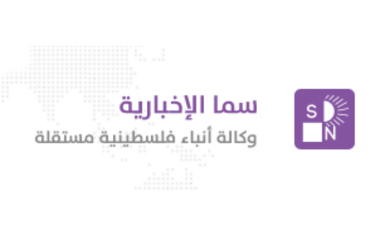 Добавить пресс-релиз на сайт Samanews