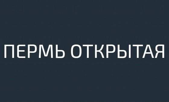 Добавить пресс-релиз на сайт Пермь открытая