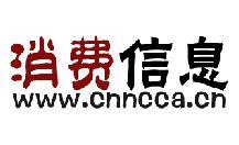 Добавить пресс-релиз на сайт Cnncca.cn