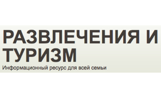 How to submit a press release to Home-club.kiev.ua