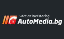 How to submit a press release to Automedia.bg