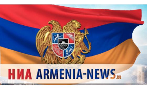 Добавить пресс-релиз на сайт Armenia-news.ru