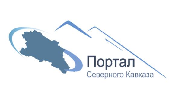 Добавить пресс-релиз на сайт Sevkavportal.ru