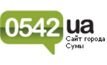 Добавить пресс-релиз на сайт 0542.ua — сайт Сумы