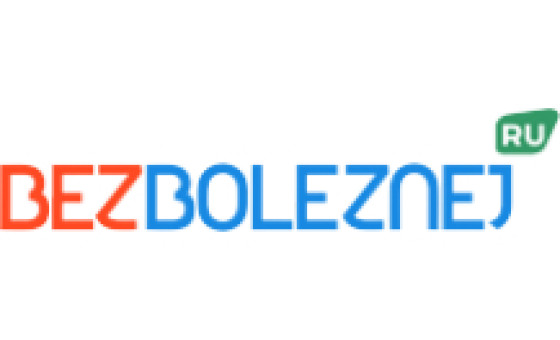 Добавить пресс-релиз на сайт Bezboleznej.ru