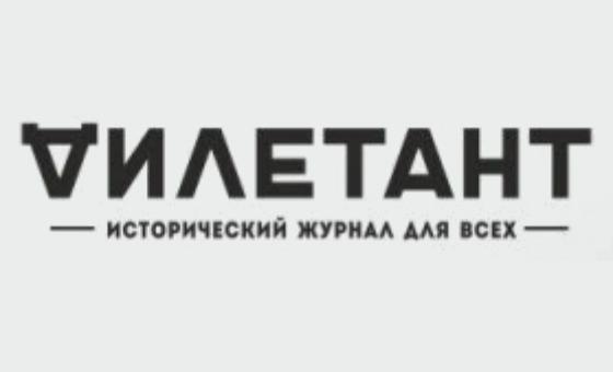 Добавить пресс-релиз на сайт Дилетант