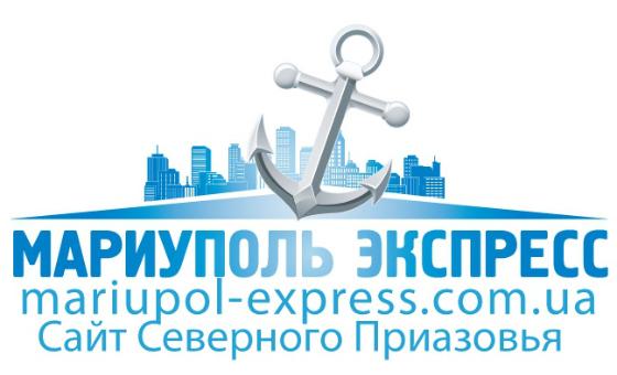 Добавить пресс-релиз на сайт Мариуполь-Экспресс