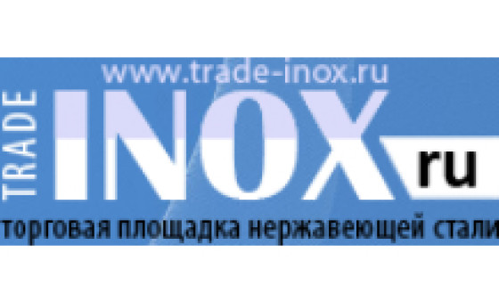 How to submit a press release to Trade-Inox.ru