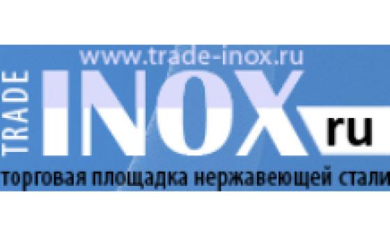 Добавить пресс-релиз на сайт Trade-Inox.ru