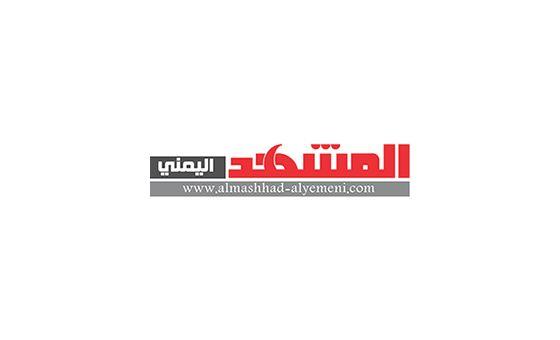 How to submit a press release to Almashhad-alyemeni.com
