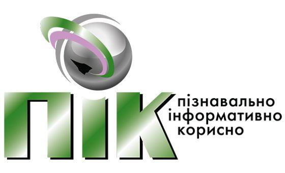 Добавить пресс-релиз на сайт P-i-k.zp.ua