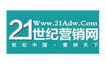 Добавить пресс-релиз на сайт 21adw.com