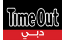 How to submit a press release to Time Out Dubai Arabic