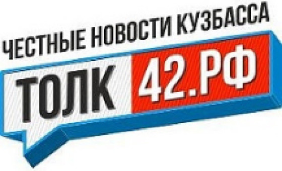 Добавить пресс-релиз на сайт Толк42.рф