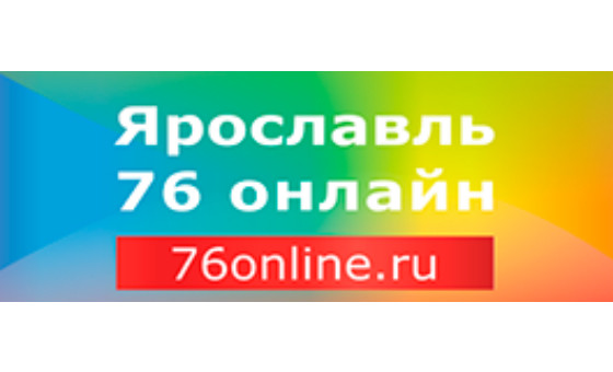 How to submit a press release to 76online.ru