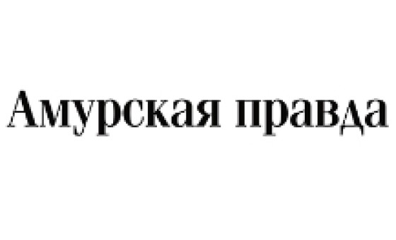 How to submit a press release to Ampravda.ru