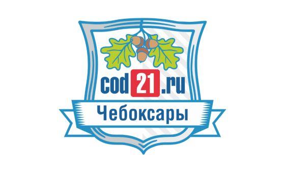 Добавить пресс-релиз на сайт Cod21.Ru