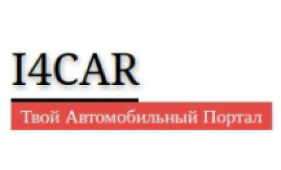 Добавить пресс-релиз на сайт I4car.net