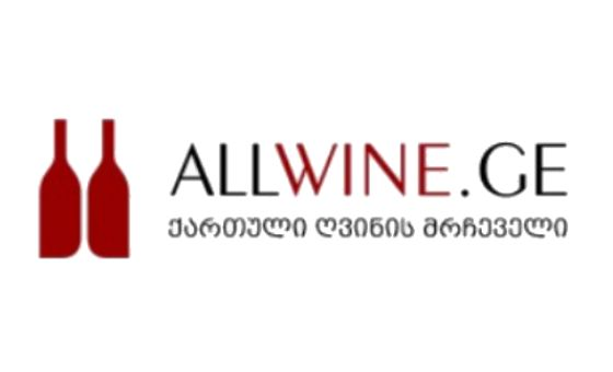 Allwine.ge