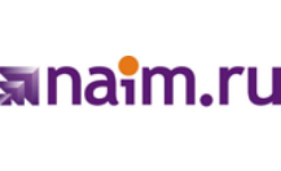Добавить пресс-релиз на сайт Naim.ru