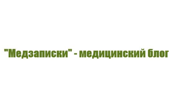 Добавить пресс-релиз на сайт Медзаписки