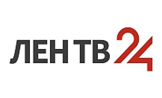 Добавить пресс-релиз на сайт ЛЕН ТВ 24