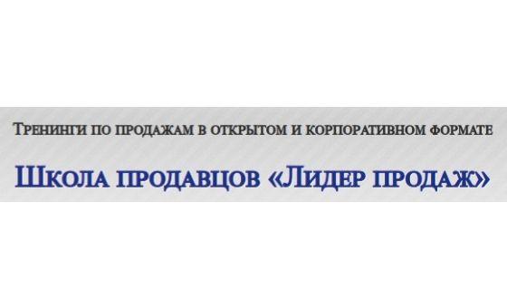 Sales.nbc.ua