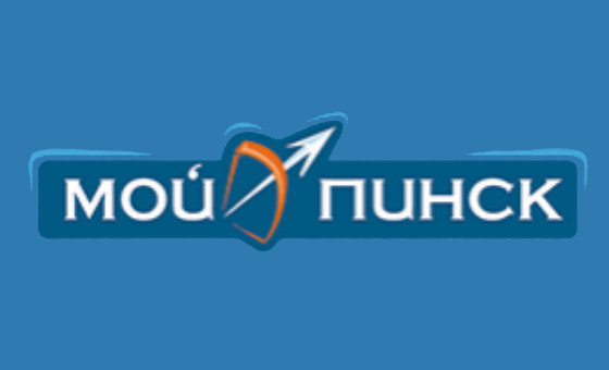 How to submit a press release to Pinsk.eu