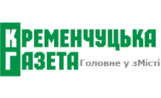 Добавить пресс-релиз на сайт Кременчугская газета