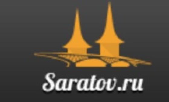 Добавить пресс-релиз на сайт Saratov.ru