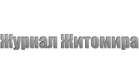 Добавить пресс-релиз на сайт Журнал Житомира