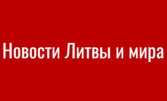 How to submit a press release to Eurolitva.ru