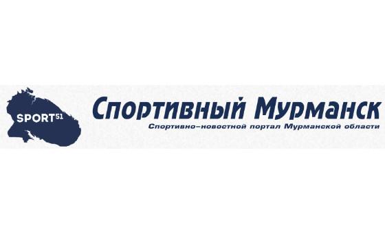 Добавить пресс-релиз на сайт Спортивный Мурманск