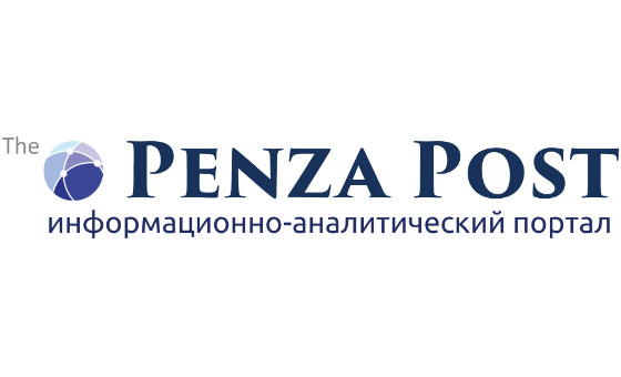 How to submit a press release to Penza Post