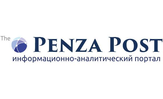 Добавить пресс-релиз на сайт Penza Post