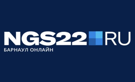 Добавить пресс-релиз на сайт Ngs22.ru