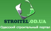 Добавить пресс-релиз на сайт Строительный портал Одессы