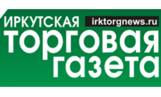 How to submit a press release to Irktorgnews.ru