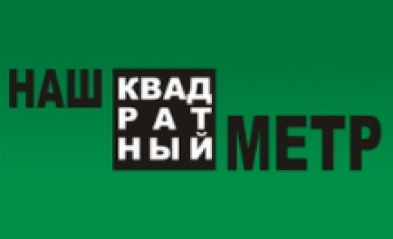 How to submit a press release to Realty.irktorgnews.ru