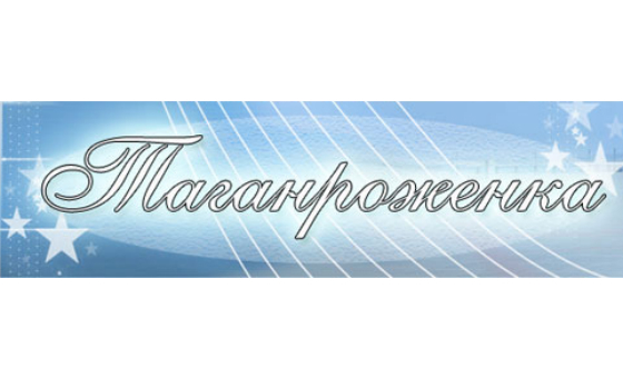 Добавить пресс-релиз на сайт Taganrozhenka.ru
