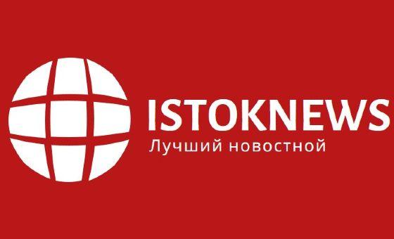 Istoknews