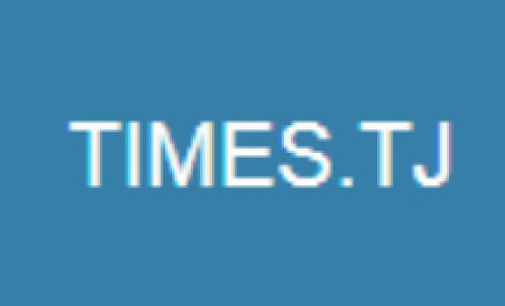 Добавить пресс-релиз на сайт Times.tj